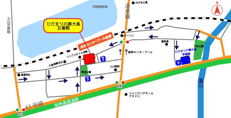 ひだまりの郷大島五番館へのアクセス